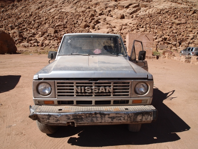 Our ancient Nissan pickup truck